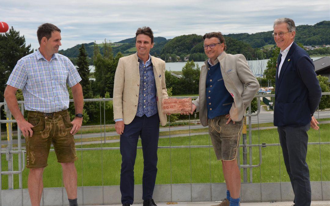 Der BioArt Campus wächst – Beitrag im ORF